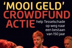 crowdfundfoto