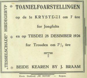 1926lyts