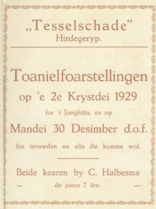 1929lyts