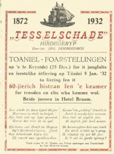 1932lyts