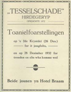 1932winterlyts