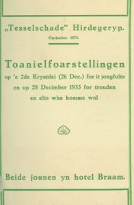 1933lyts