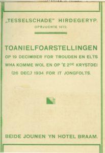 1934lyts