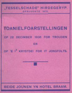 1936lyts