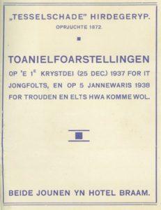1937lyts